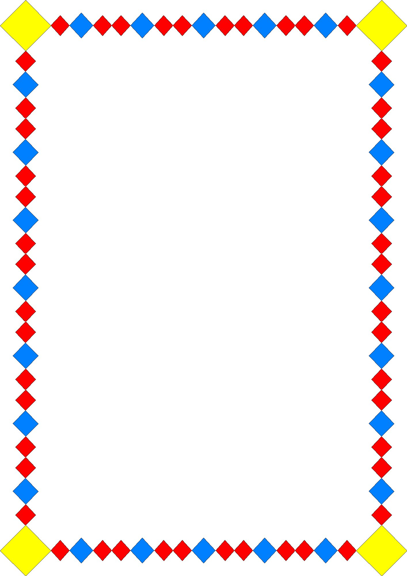 1414x2000 Colorful Frame Clipart