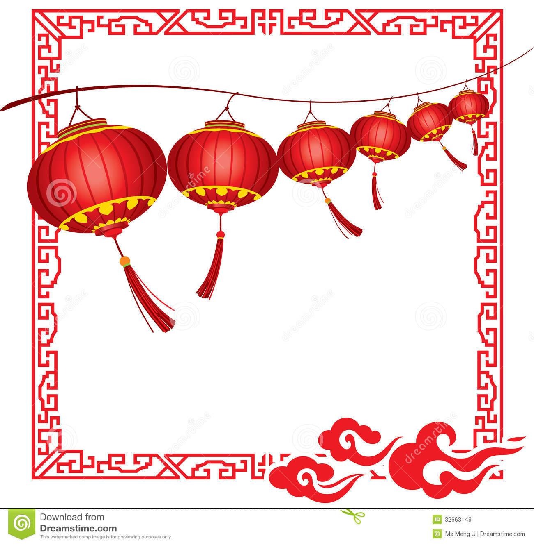 1300x1330 Lantern Clipart Chinese Border