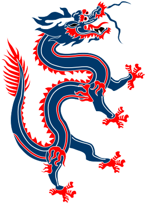 300x419 Download Chinese Dragon Free Png Photo Images And Clipart Freepngimg