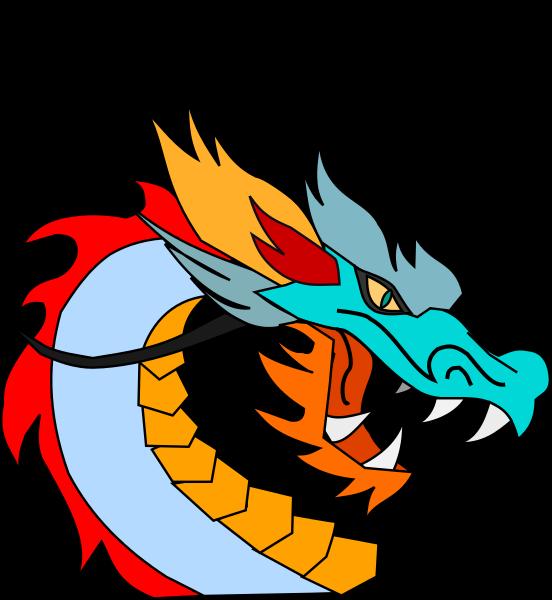 552x600 File Dragon Clip Art Svg Wikimediamons