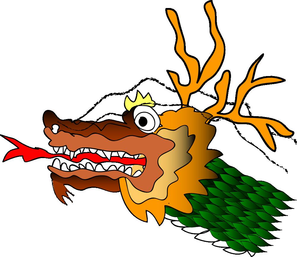 999x865 Free Chinese Dragon Head Clip Art
