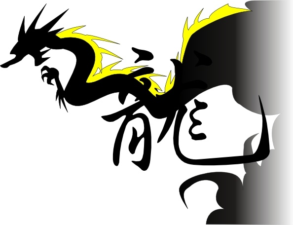 594x456 Chinese Dragon Clip Art Free Vector In Open Office Drawing Svg