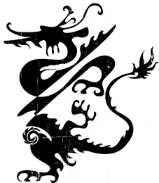 227x260 Chinese Dragon Vector Graphics To Download