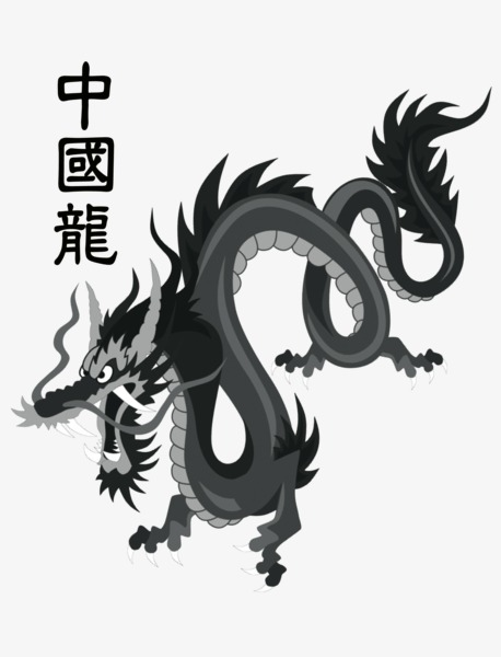 458x600 Chinese Dragon, Black, Dragon Png Image For Free Download