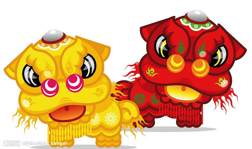 1024x607 Chinese New Year Dragon Clipart