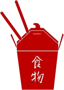 215x300 Free Chinese Food Clipart Image 0515 1006 1802 4837 Food Clipart