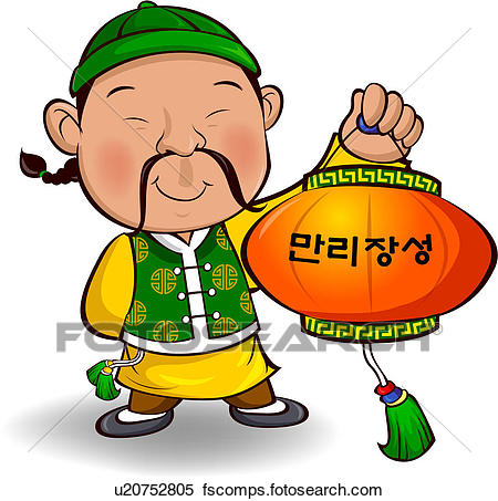 450x453 Stock Illustration Of Chinese Lantern, Business, Holding, Chinese