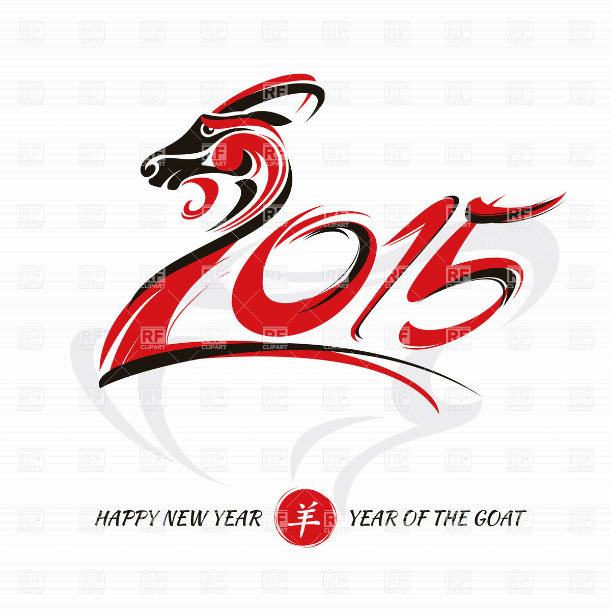 1200x1200 Chinese New Year Card With Goat Royalty Free Vector Clip Art Image