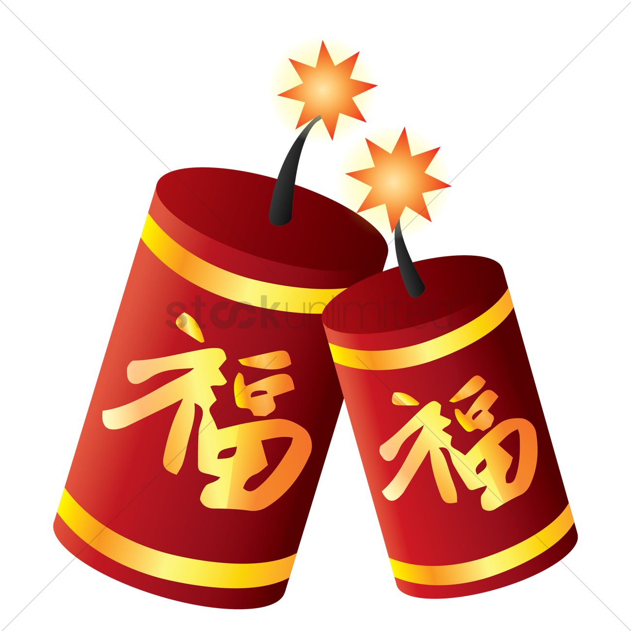 1300x1300 New Year Clipart Chinese Firework