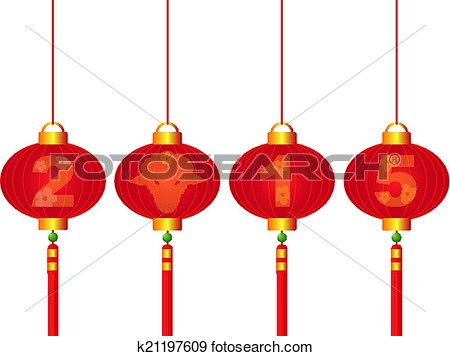 450x356 Chinese New Year Clip Art