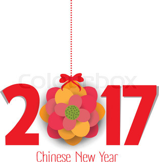 315x320 Chinese New Year 2017 Blooming Flower Design Stock Vector