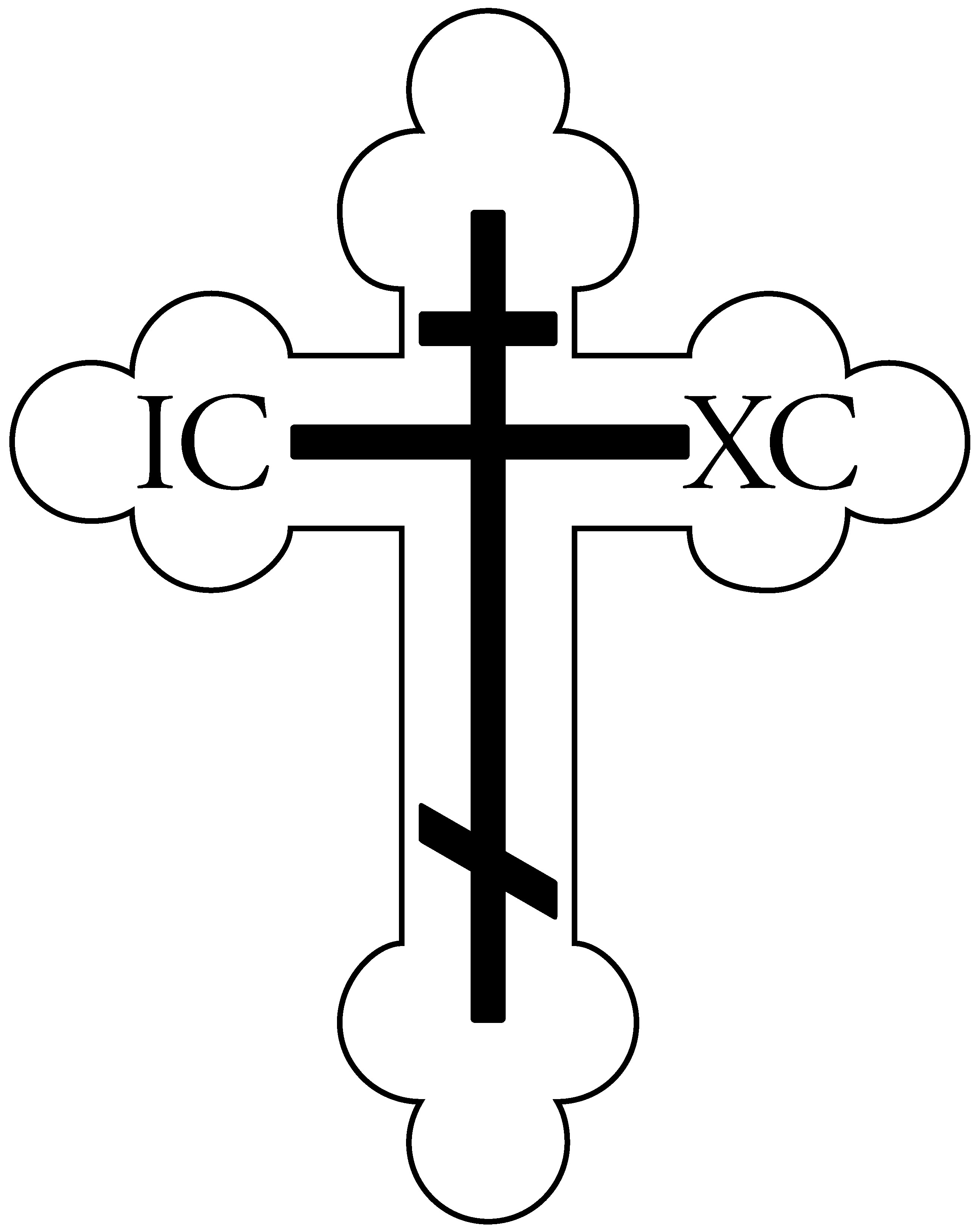 2626x3300 Christian Religious Easter Clip Art Clipart Clipartcow 4 2