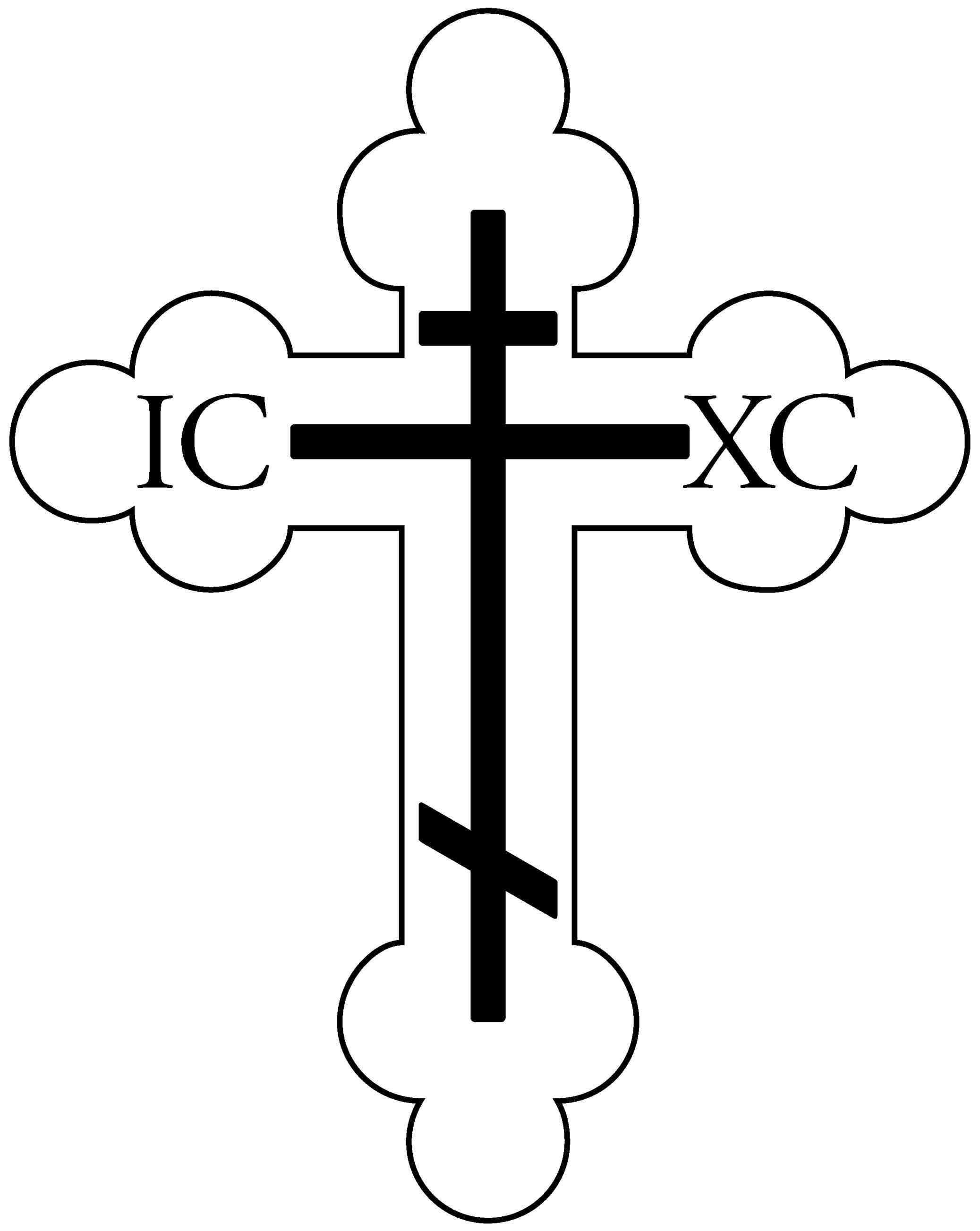 2075x2607 Black And White Religious Christmas Clip Art Cheminee.website