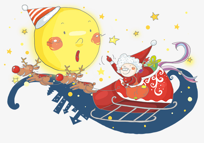 650x456 Christmas sun, Christmas, Cartoon, Design PNG and PSD File for