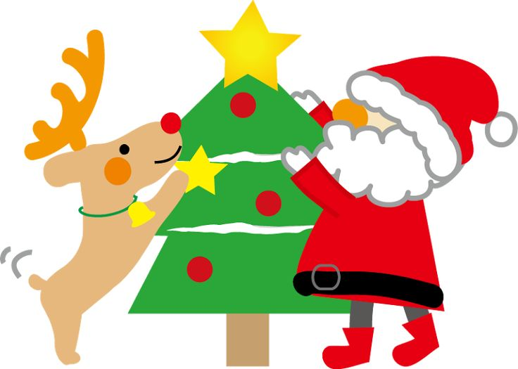 736x525 94 Best Christmas Clipart Images Christmas Clipart