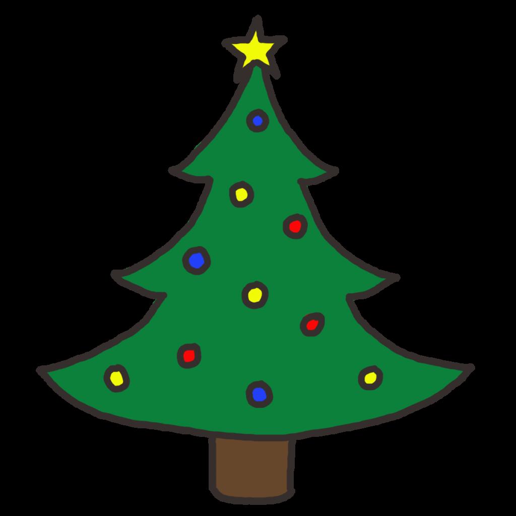 1024x1024 Christmas ~ Christmas Tree Clip Art Free Imageschristmas Borders