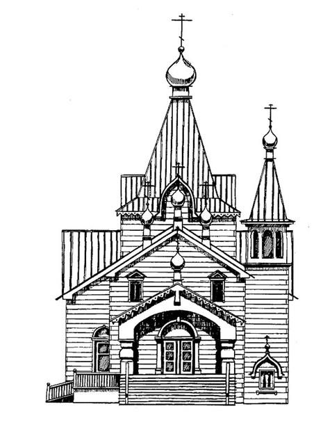465x640 Church Clipart Orthodox Church