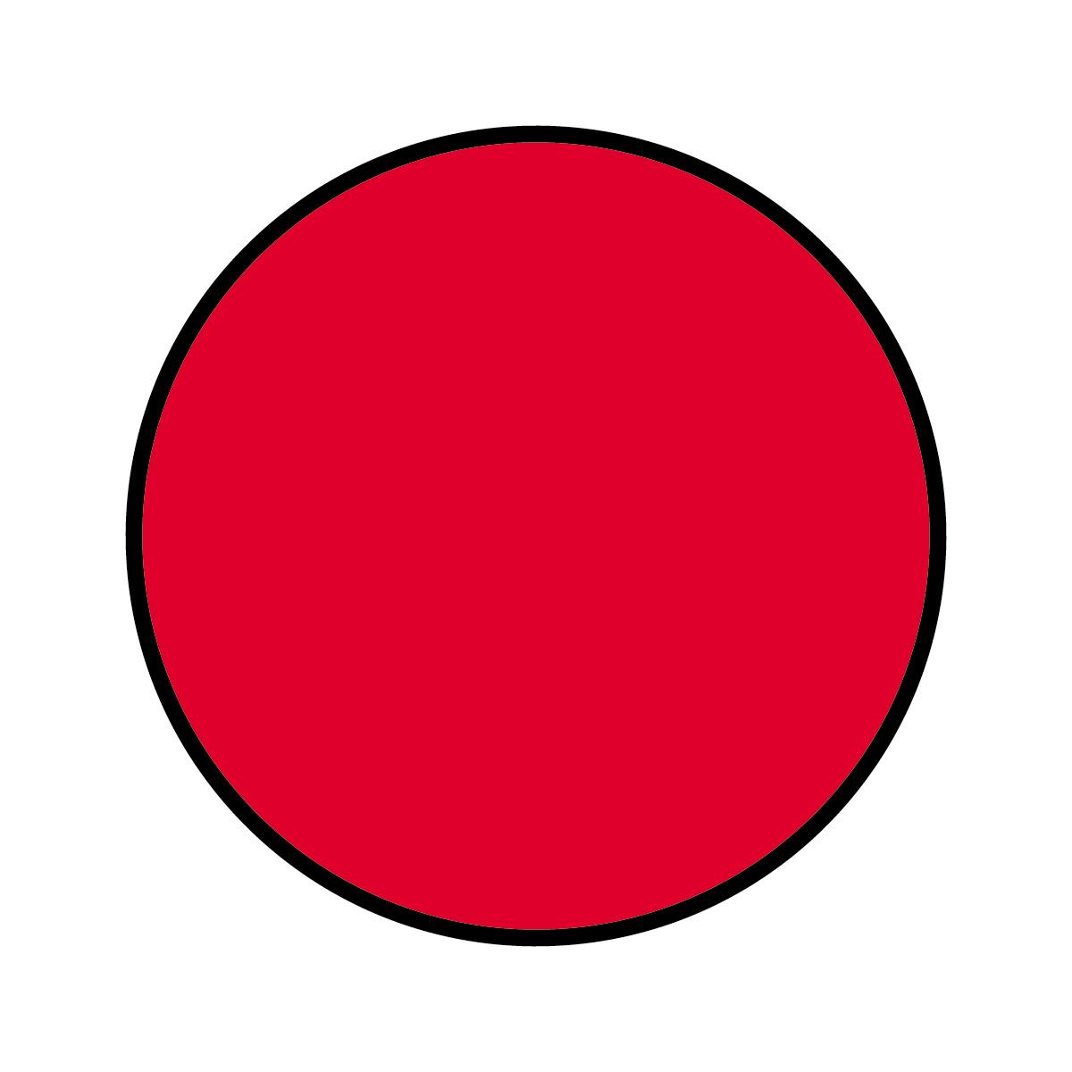 1200x1200 Free Circle Clipart Image