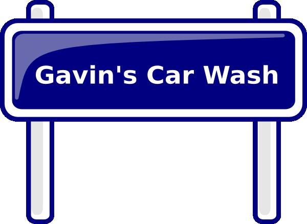 600x438 Gavin S Car Wash 2 Clip Art
