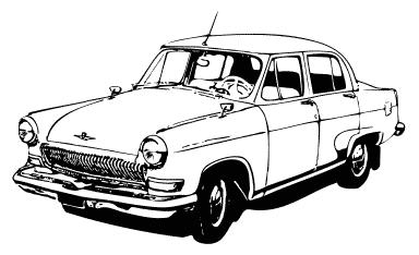 384x234 Classic Car Clipart Old School