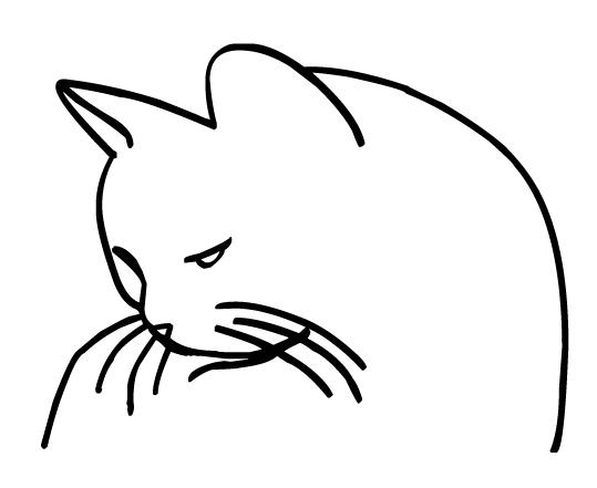 539x441 Free Cat Clip Art Previous Clipart Image Next Clipart Image