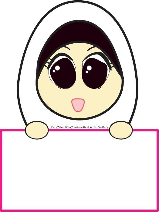 Clipart Muslimah Cartoon | Free download on ClipArtMag