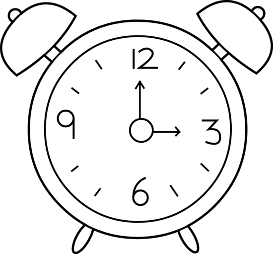 550x511 Alarm Clock Clip Art Free Vector For Free Download About Files 3