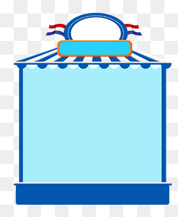 260x318 Cartoon Blue Cloud Product Border, Cartoon Border, Blue Border