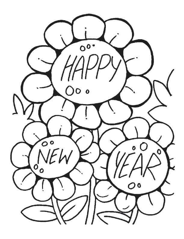 612x792 2018 New Year Coloring Page New Years Coloring Pages 2018 Three