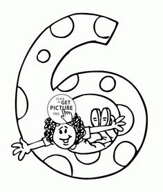 236x278 Happy Birthday Card For Kids Coloring Page For Kids, Holiday
