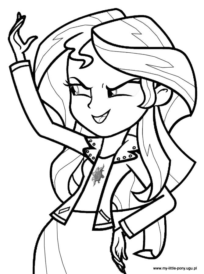 669x900 My Little Pony Equestria Girl Coloring Pages