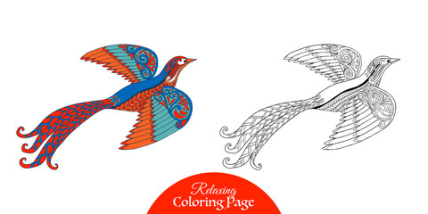 480x240 Search Photos Adult Coloring Page