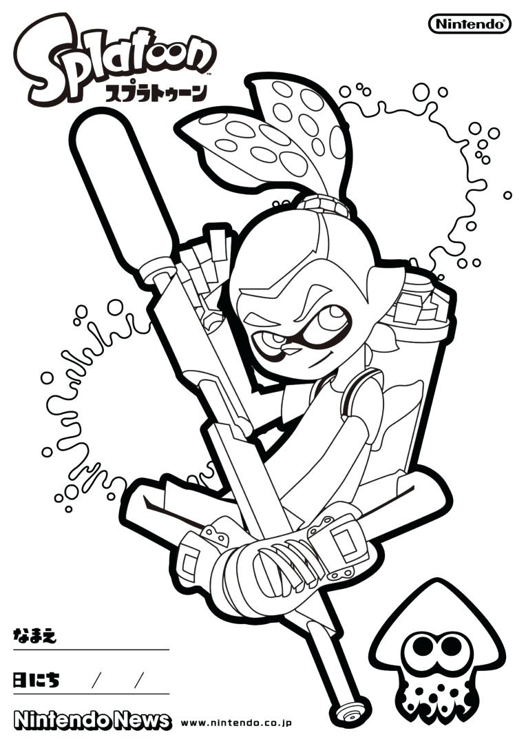764x1080 Avengers Coloring Pages Free To Print Printable Holly Hobbie