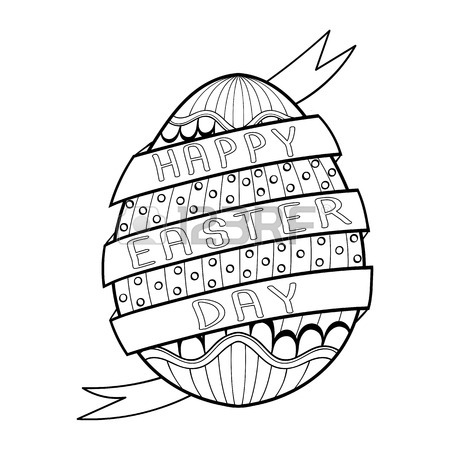 450x450 Hand Drawn Artistic Easter Egg For Adult Coloring Page In Doodle