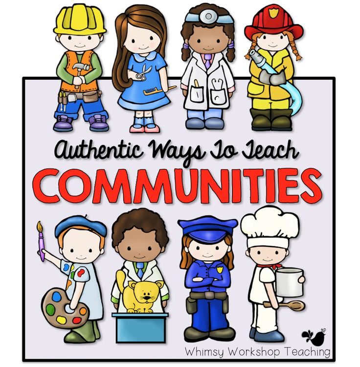 Community Workers Clipart | Free download on ClipArtMag