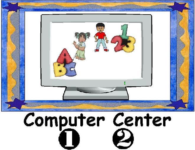 660x506 Computer Center Clipart