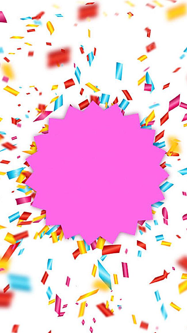 650x1155 H5 Confetti Vector Background, Colorido, Fragmentos,