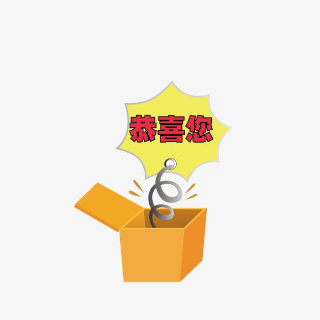 650x651 Congratulations To You, Congratulate, Congratulations, Surprise