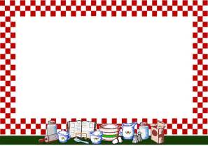 Cooking Border Clipart Free Download On Clipartmag