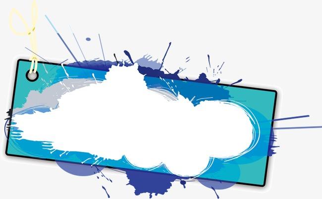 650x402 Cool Paint Splash Logo Png Image For Free Download