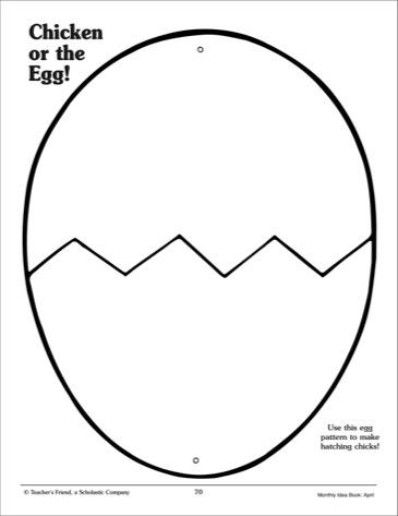 365x473 Crack Easter Egg Clipart