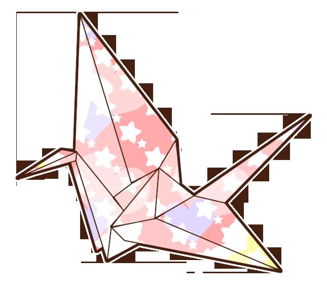 645x569 Japanese Crane Clipart Paper Crane
