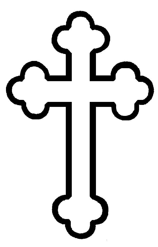 634x989 Free Clipart Of Cross