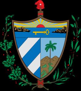 264x297 Coat Of Arms Of Cuba Clip Art
