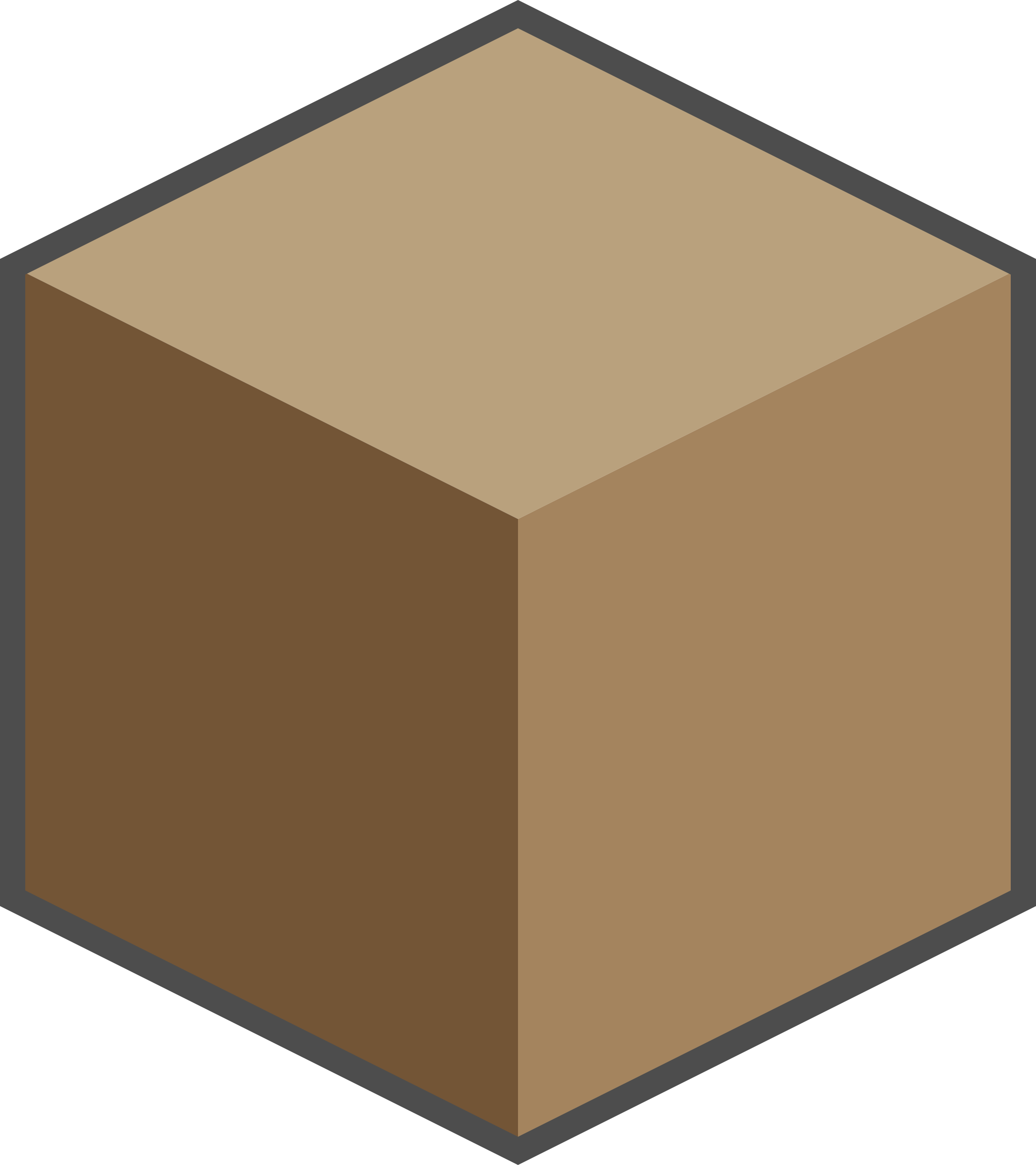 2134x2400 Box Clipart Cube