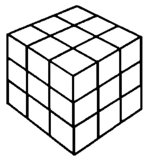 500x570 Cube Clipart