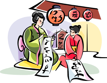 350x273 Japanese Clipart Japanese Culture