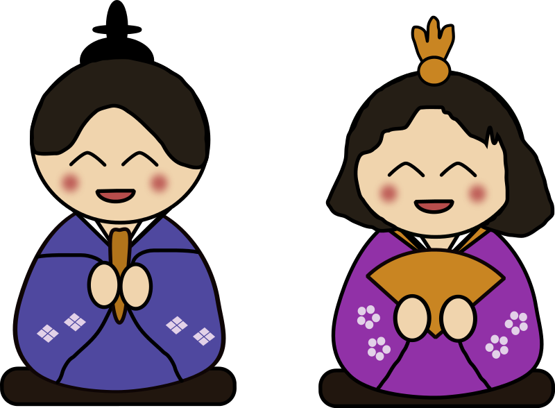 800x588 Culture Japanese Clipart