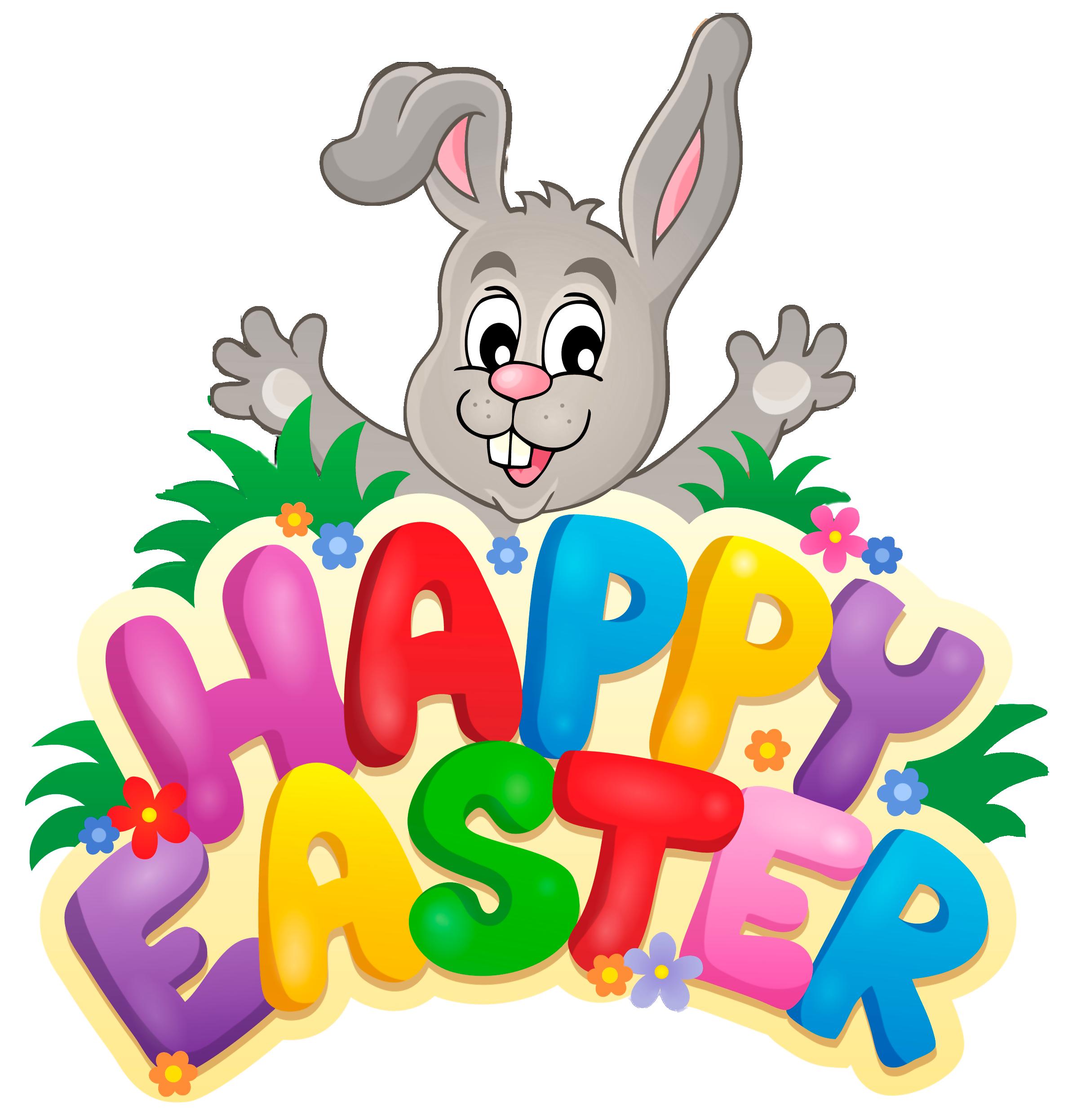 2377x2492 Happy Easter Clip Art