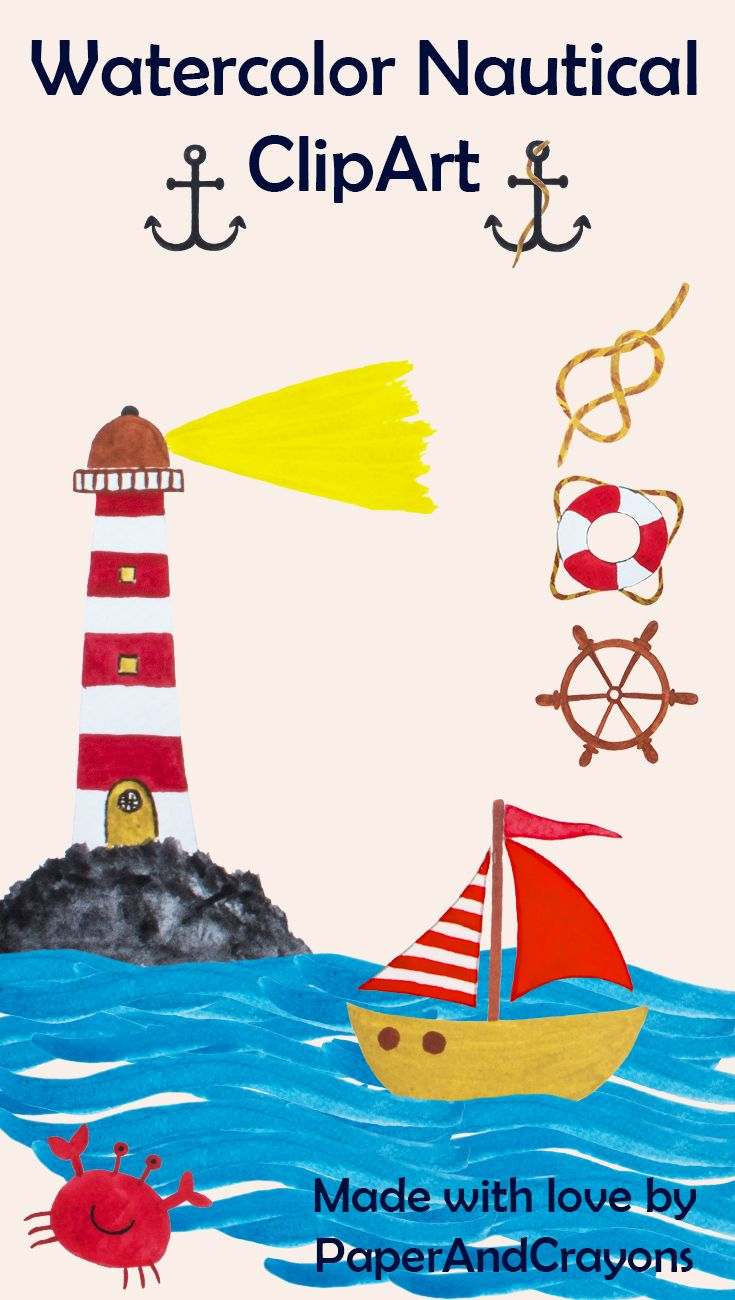 735x1300 The Best Lighthouse Clipart Ideas Lifebuoy